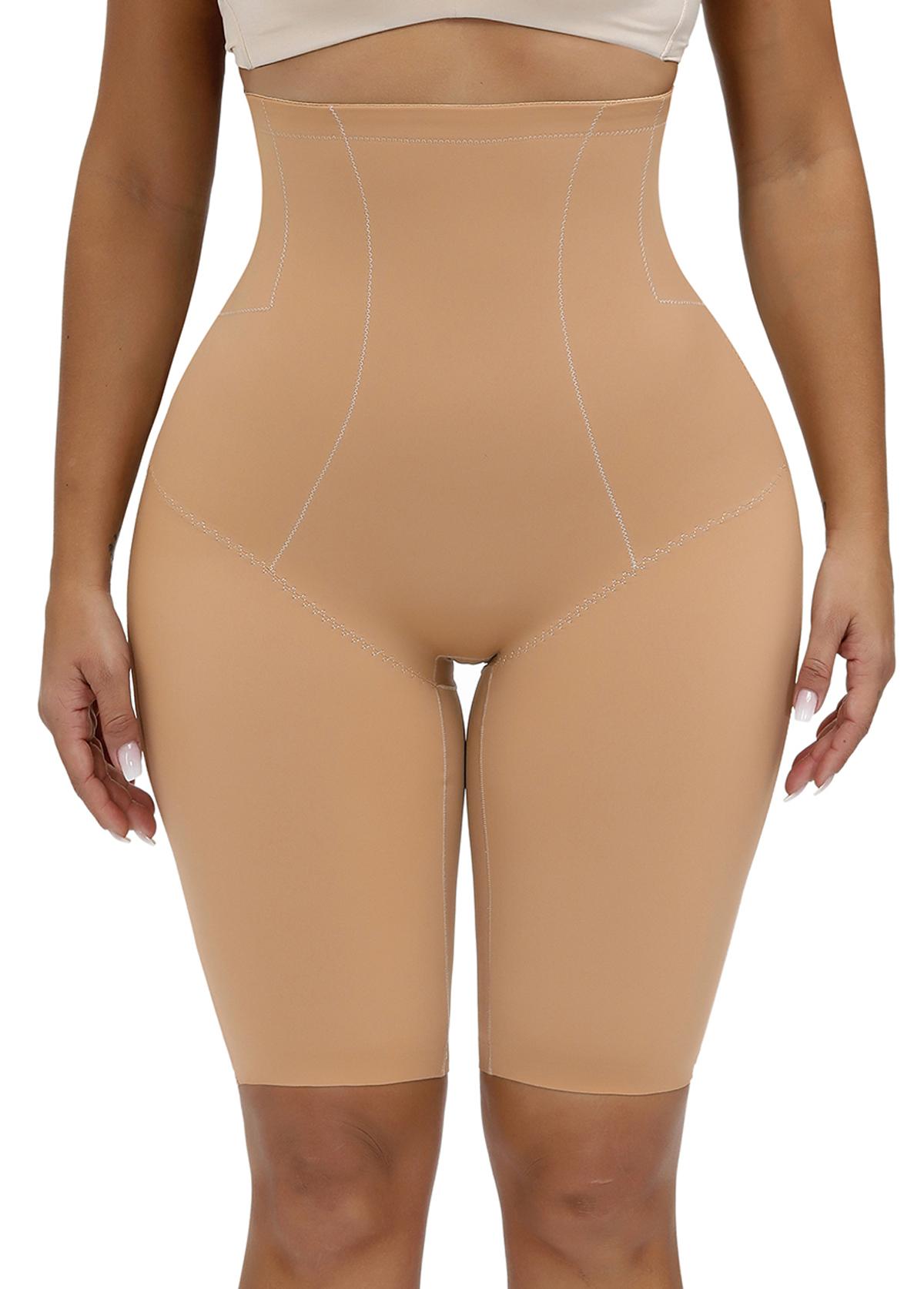 Beige High Waisted Panties for Women